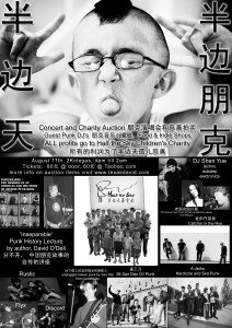 One Sky Charity Concert