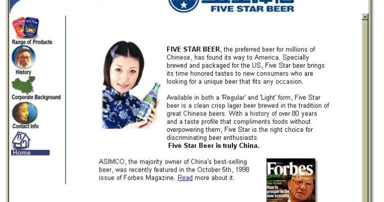 Five Star Beer